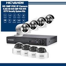 HCVAHDN 8CH 5MP POE NVR Xmeye CCTV מערכת 4.0MP מקורה חיצוני PoE IP מצלמה IR ראיית לילה וידאו אבטחת מעקב ערכות