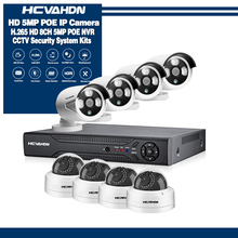 Hcvahdn 8ch 5mp poe nvr xmeye cctv 시스템 4.0mp 실내 실외 poe ip 카메라 ir 야간 투시경 비디오 보안 감시 키트