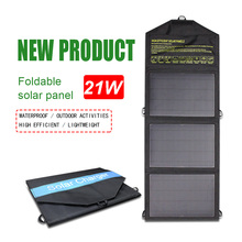 21w 5v dual USB foldable solar charger portable solar panel car battery phone charger for outdoor-camping xionel solar charger 40w portable solar panel foldable 5v usb 18v dc dual output charger for phone laptop tablet