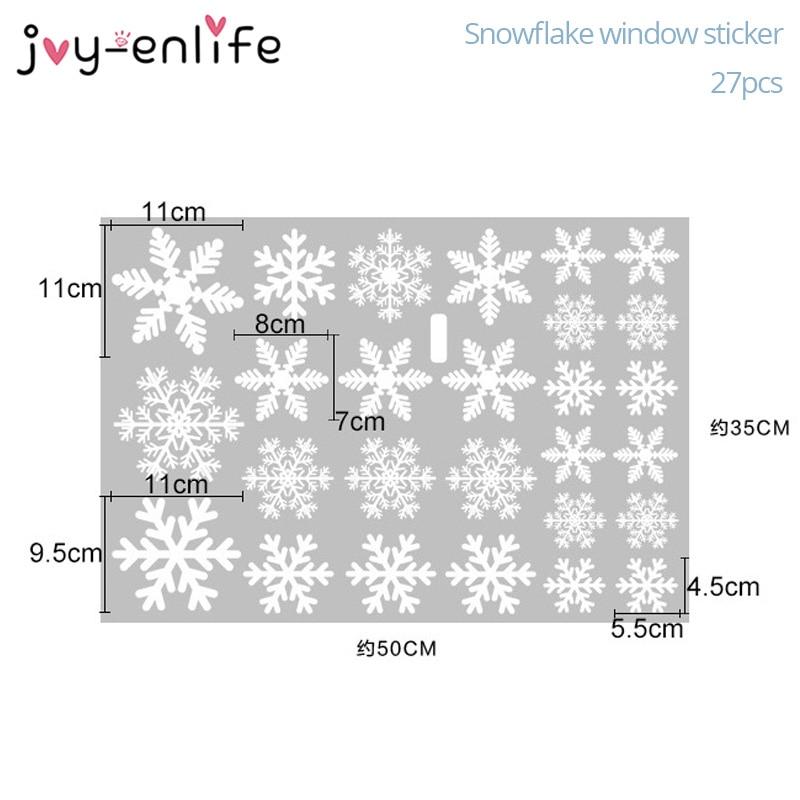 1 rinkinys baltos snaigės lipdukų dekoravimo stiklo lango vaikų - Šventės ir vakarėliai - Nuotrauka 2