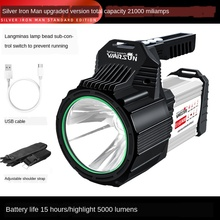 Led Flashlight Strong Light Rechargeable Lamp Multi-function Portable Xenon Searchlight Outdoor Long-range Household 5000 Lumens