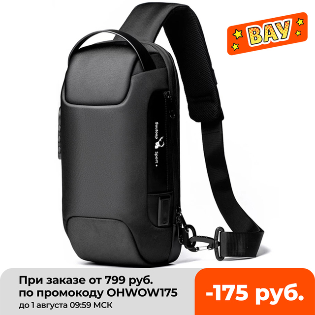 Men's Waterproof USB Oxford Crossbody Bag Anti-theft Shoulder Sling Bag Multifunction Short Travel Messenger Chest Pack For Male 1