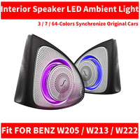 Car Interior 3/7/64 Colors LED Ambient Light 3D Rotary Tweeter Speaker Burmester For BENZ C Class W205 E Class W213 S Class W222