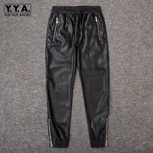 Windproof Casual Warm Leather Pants Men Top Quality Loose Fit Pencil Moto Pants Elastic Waist Black Street Hip Hop Trousers