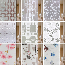 LUCKYYJ Frosted Opaque Vinyl Glass Window Film For Window Privacy Adhesive Glass Stickers