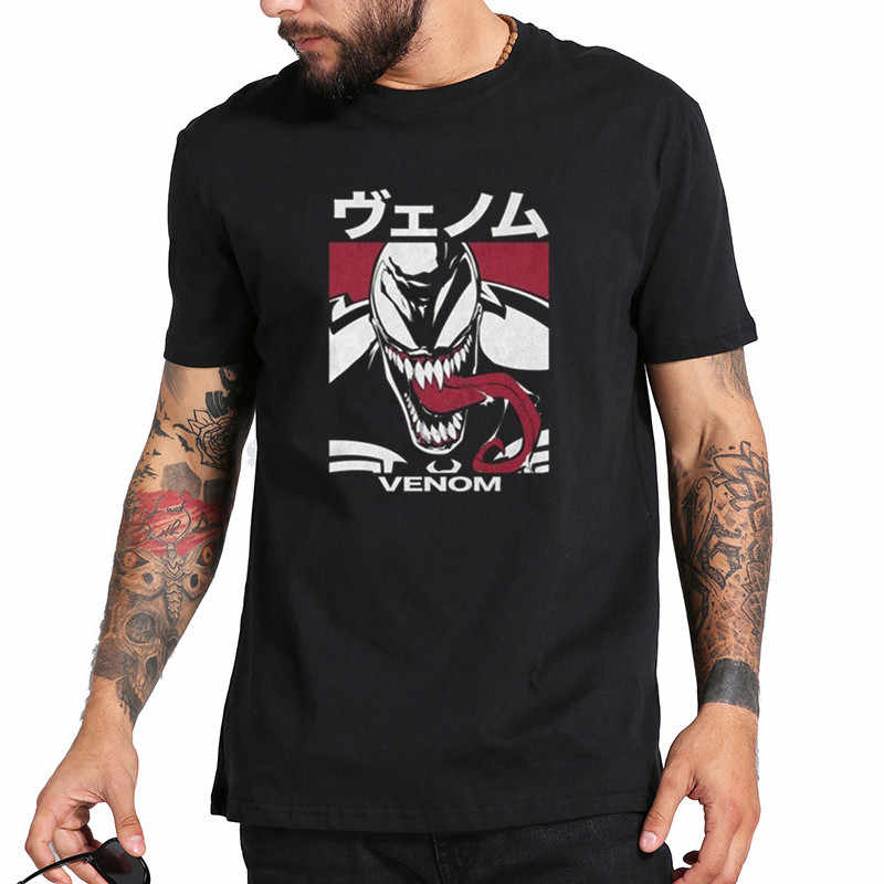 Camiseta De Anime Y Manga Para Hombre Camisetas De Talla Grande Xxxl Pantalones Cortos De Cuello Redondo De Diana Mobile Camiseta De Alta Calidad Con Disenos Para Hombre Camisetas Aliexpress
