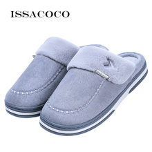 ISSACOCO Men Winter  Slippers Rabbit Fur Home Mens Short Plush Indoor Fashion Shoes Fluffy