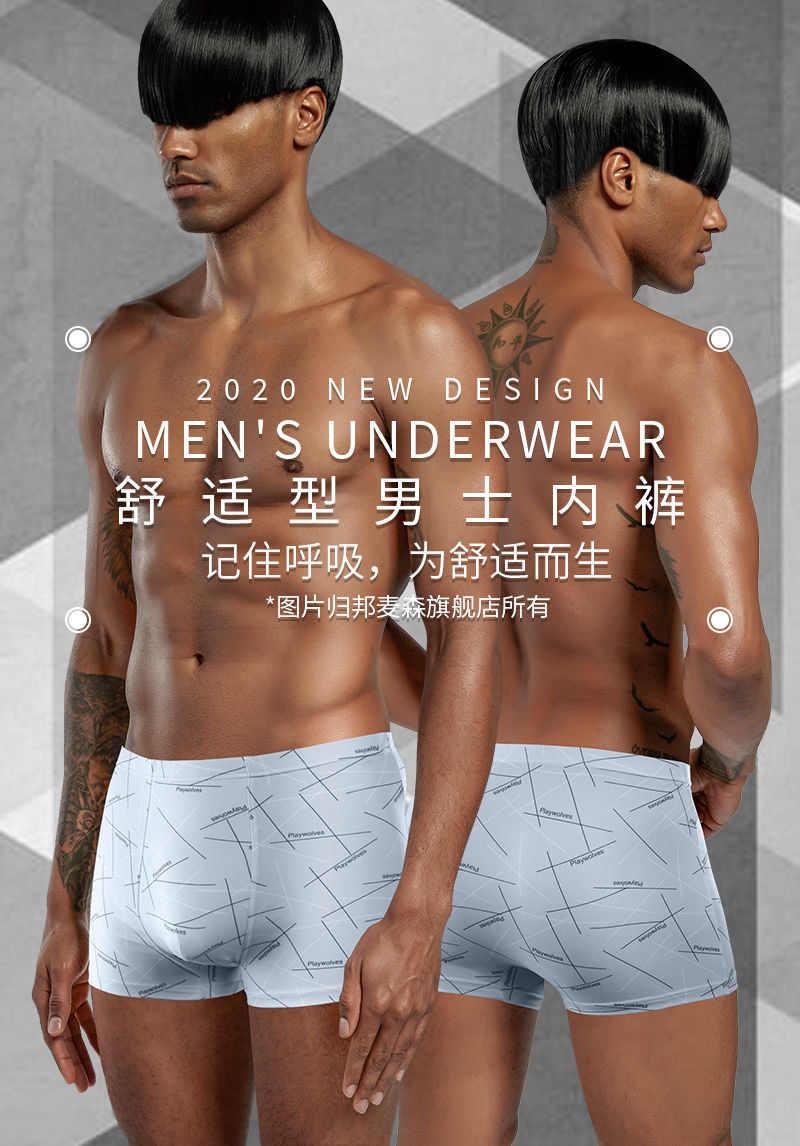 6/7 Teile/los Männer Unterwäsche Männer Boxer Bequem Und Atmungsaktiv Cartoon Sexy Unterwäsche Männer Höschen Solide Shorts Marke Pouch