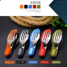 Juego de cucharas plegables 4 en 1, cuchillo, tenedor, abrebotellas, juegos de bolsillo plegable de acero inoxidable, vajilla para exteriores