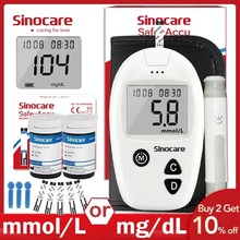 Sinocare Safe-Accu Blood Glucose Meter Glucometer Kit Diabetes Tester 50/100 Test Strips Lancets Medical Blood Sugar Meter