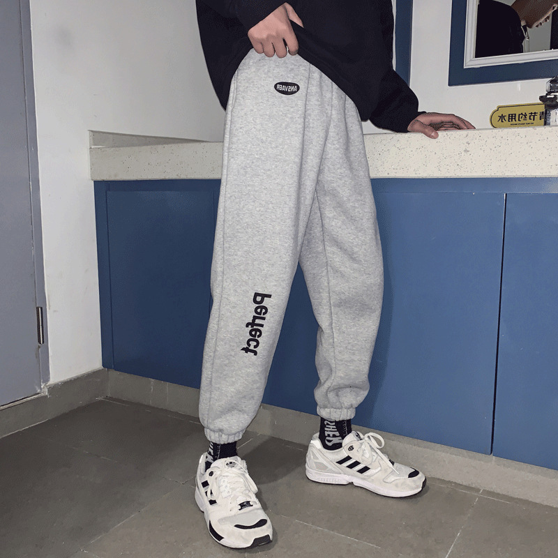 Spring And Autumn Korean-style Casual Pants Grey Trousers Trend Ankle Banded Pants Hip Hop Students Athletic Pants Thin Popular