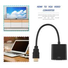 Портативный H-DMI To VGA видео конвертер адаптер Full HD 1080P VGA H-DMI мужского и женского пола кабель Шнур для HDTV портативных ПК DVD