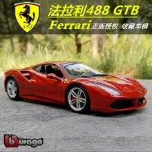 Bburago 1:24 Ferrari 488 Alloy Racing Convertible alloy car model simulation decoration collection gift toy