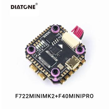 Diatone MAMBA F722 MINI MK2/F40 MINI Pro BLHELI-32 6S Dshot FPV Racing drone ESC For RC accessories DIY Parts Quadcopter Accs