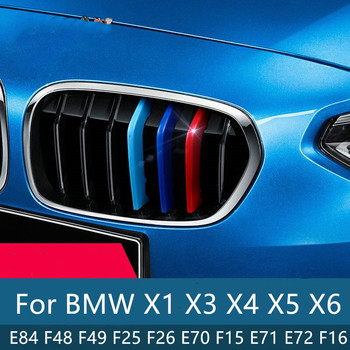 3pcs Front Grille Strips For BMW X1 E84 F48 X5 E60 E70 F15 X3 F25 X4 F26 X6 E71 F16 Motorsport Power M Performance Trim Cover image