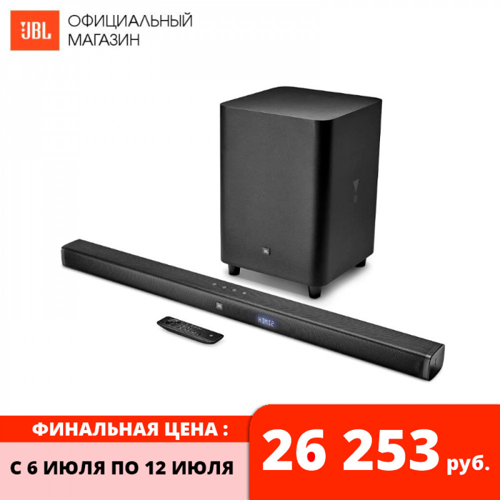Home Theatre System JBL BAR31BLKEP Electronics Audio music centre subwoofer Video sound bar wireless acoustic system 3.1