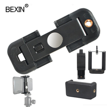 360 Degree Rotate Tripod Mount Holder Cell Phone Stand Bracket mobile phone Clip Mount Bracket Adapter for tripod selfie stick