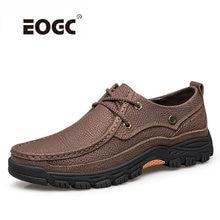 Туфли мужские из натуральной кожи на шнуровке мягкие повседневные
