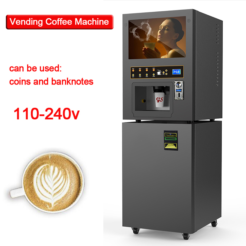 Coin-operated Coffee Maker GTS204 Vending Coffee Machine Commercial Automatic Hot/cold Beverage Milk Tea Machine For Mall/cinema