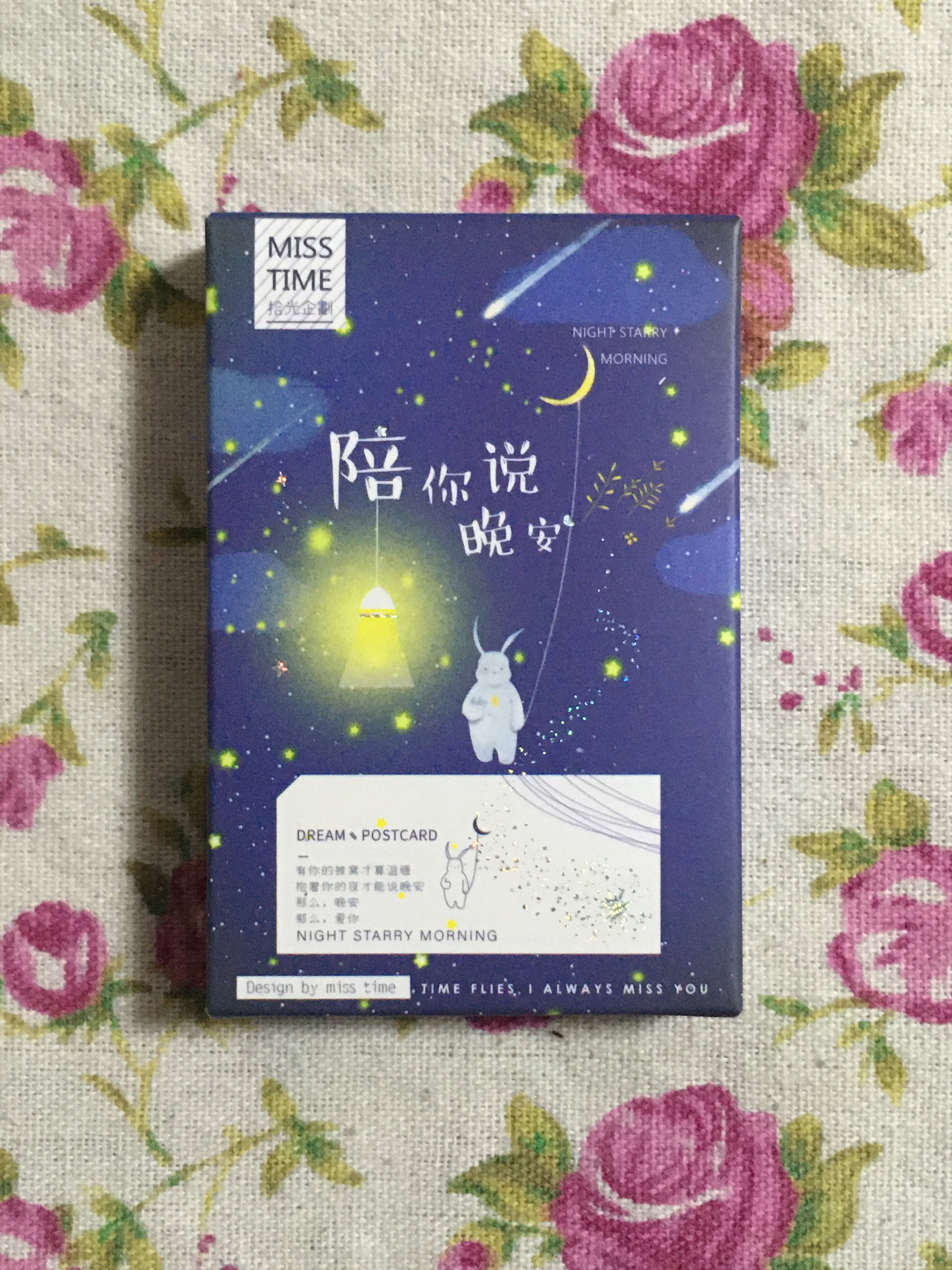 L209- Good Dream Paper Greeting Card Lomo Card(1pack=28pieces)