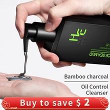 Cleansing Milk Acne-Breakdown Exfoliating Men's 1-Hearn 200g Oil-Control Shave Inhibit