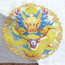 Colorful Rotonda D'oro Drago Ricamato Patch Sew On Appliques Indumento Toppe E Stemmi per la Moda Cheongsam Abito Vintage Accessorio