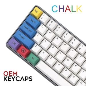 Image 5 - الملف الشخصي ANSI 104 مفاتيح فارغة سميكة PBT الطباشير Keyset غطاء المفتاح لمفاتيح Cherry MX لوحة المفاتيح الميكانيكية