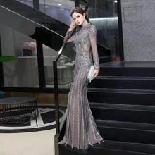 2020 ใหม่ Evening Dress Noble สีเทา high end Queen Aura Host ชุดนางเงือก