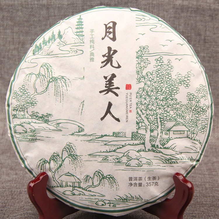 Puwen Yunya 2006 World Outstanding Chinese Memorial Cake Tea Yunnan Qizi Cake Raw Tea 400g