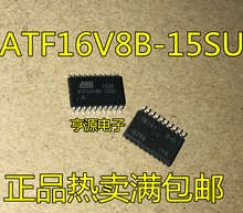 Бесплатная доставка ATF16V8B-15SU ATF16V8B SOP20 10 шт.