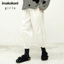 Оригинальные белые повседневные брюки imakokoni hey er nao женские