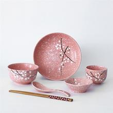 Japanese Style Ceramic Tableware Set Household Cutlery Creative Ceramic Dinnerware Set (Pink)