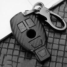 Новинка 2019 карбоновый Чехол для автомобильного ключа чехол