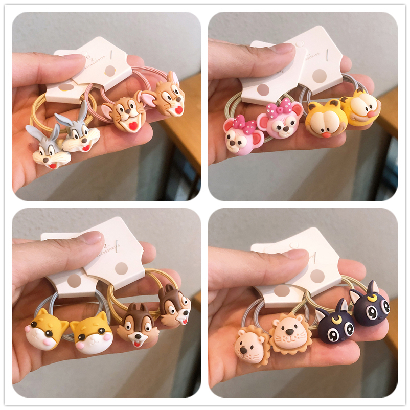 2PCS New Cute Chipmunks Lion Princess Headwear Cartoon Kids Elastic Hair Bands Children Ropes Girls Accessories Baby Headdress