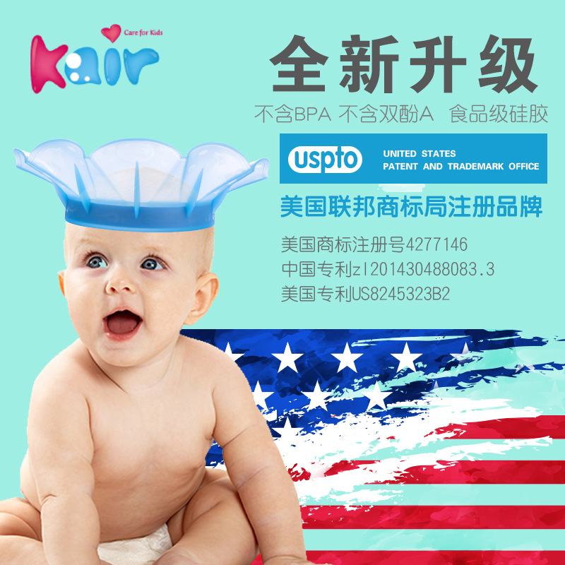 America Kair Third Generation Silica Gel Air Cushion Shower Cap Adjustable Children Infant Shampoo Useful Product Baby Shower Ca