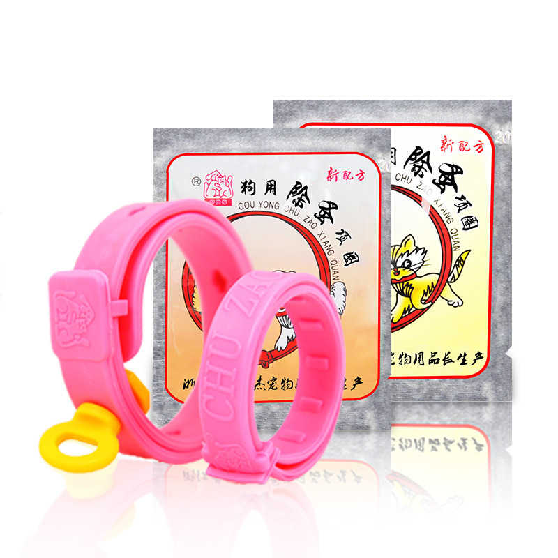 Anti-Flea Preventing Ring Dog Cat Pet Flea Neck Ring Dog Cat For Anti-mosquito Insecticide Flea Collar