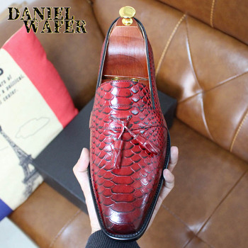 Fashion Men's Shoes Slip On Snake Prints Tassel Loafers Casual Shoes Dress Office Business Wedding Genuinely Leather Men Shoes c g n p casual shoes men genuine leather loafers handmade office formal wedding shoes men dress shoes slip on mens loafer shoes