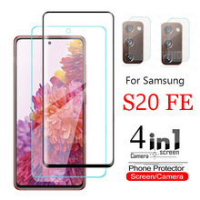 Tempered Glass on For Samsung Galaxy S20 Fan Edition FE S20FE S 20 Lite 2020 Screen Protector Glass For Samsung Galaxy S20 Lite