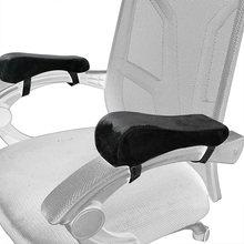 2 шт/компл стул подушки подлокотники удобные чехлы из пены с