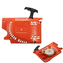 New Nylon Recoil Starter Kit for Chinese Chainsaw 5200 Gasoline chainsaw of chainsaw starter assembly for zenoah gasoline chainsaw g4500 5200 5800 aftermarket repair replacement using