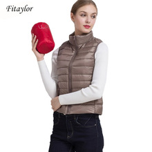 Warm Waistcoat Jacket Short Ultra-Light Female Autumn Women Sleeveless Fitaylor Slim