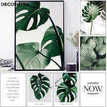 Nordic плакаты и отпечатки с изображением зеленых листьев и украшения дома Современные настенные картины монстера изображение для гостиная Н...