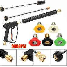 """8Pcs High Pressure Washer Guns Wand NozzleTips Water Spray Guns Lance Nozzle With 1/4"""" Quick Connector and M14 M22 Inlet"""