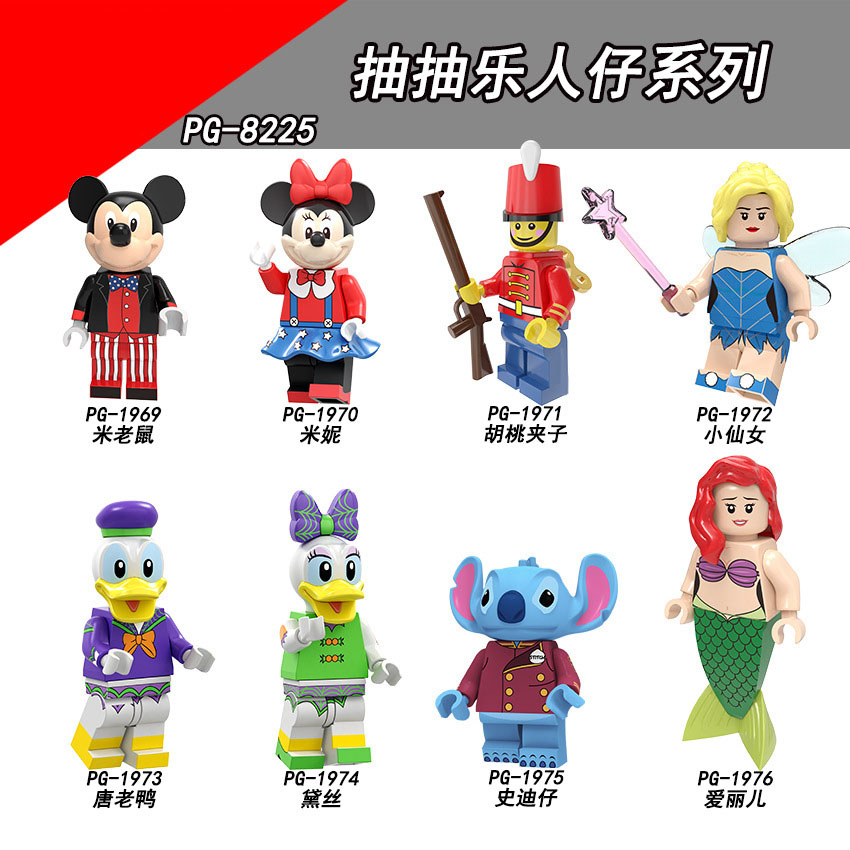 PG8225 Disneying Pumping Matched Legoing Series Children's Puzzle Toy Assemble Building Blocks Mouse Duck Silk Stitch Alicein Hu
