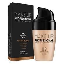 Creme de fundação facial resistente à água corretivo duradouro líquido maquiagem profissional cobertura completa matte base maquiagem tslm1