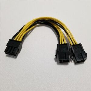 Image 2 - Видеокарта двойной 6Pin гнездовой к 8Pin адаптер PCI E удлинитель питания 18AWG 20 см