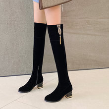 Kickway/модные женские сапоги; Сезон осень зима; Высокие удобные