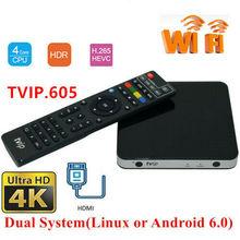 Original Tvip s605 TV Box Linux &Android IPTV Box