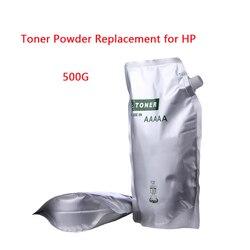 500G Refill Black Toner Powder Compatible HP2612A 2612A  toner cartridge for HP LaserJet 1010/1020/1015/1012/3015/3020/3030/3050