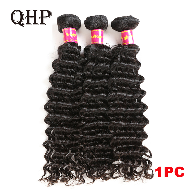 "Deep Wave Brazilian Hair Weave Bundles Remy Hair Weaving 12""-26"" Human Hair Extension Natural Color"
